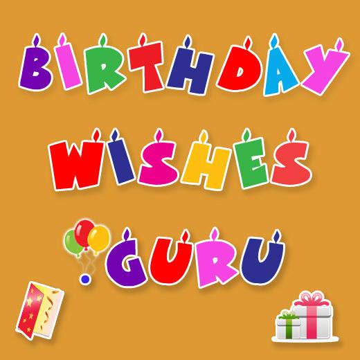 Birthday Wishes For Family Archives Guru