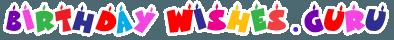 Birthday Wishes Logo