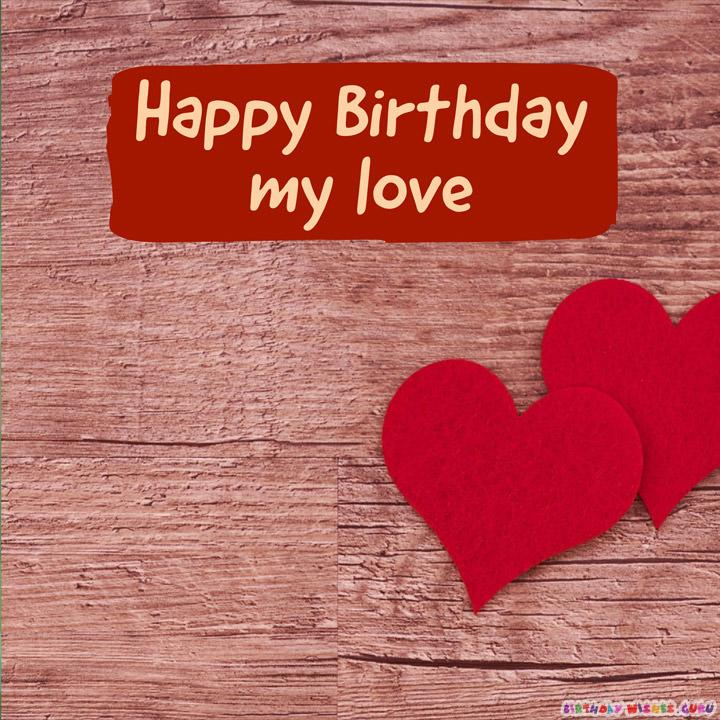Romantic And Naughty Birthday Wishes For Boyfriend Happy Birthday Wishes To My