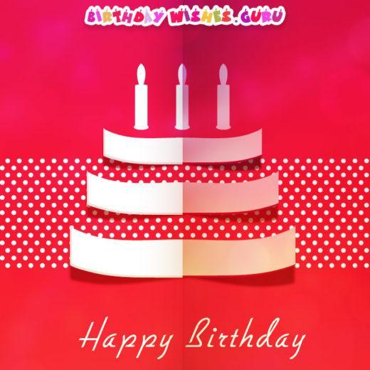 Birthday wishes for friends archives birthday wishes guru amazing birthday wishes to send to your friends family and loved ones m4hsunfo