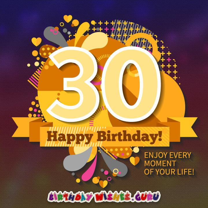 30th-birthday-message