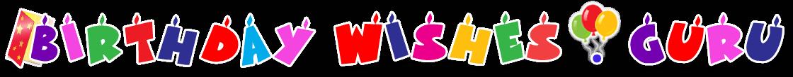 Birthday Wishes Guru