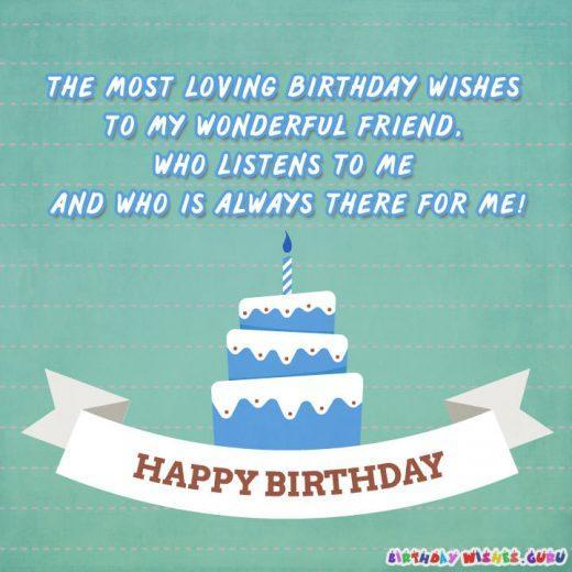 Birthday wishes for wonderful friend