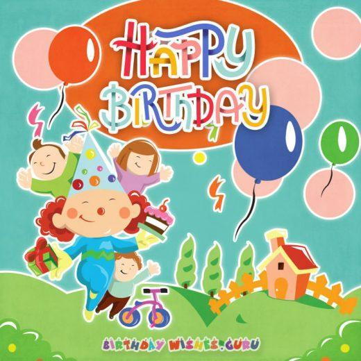 Cute birthday card for babies